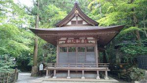 寶登山神社 神楽殿
