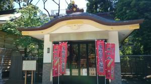 新田神社 恵比寿社