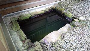 寶登山神社 みそぎの泉(玉の泉)