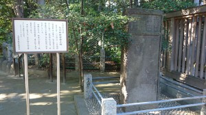 新田神社 矢口新田神君之碑