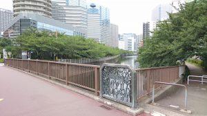 目黒川にかかる大崎居木橋
