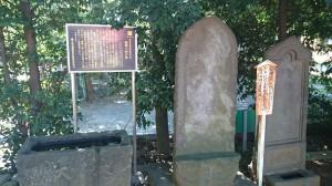 新宿諏訪神社 塞神三柱の塔(新宿区登録有形民俗文化財)