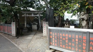 花園神社 芸能浅間神社 (1)