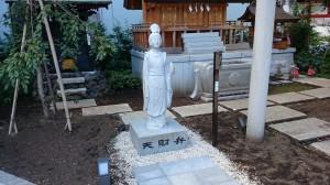 成子天神社 4弁財天