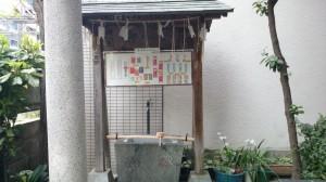 駒形諏訪神社 手水舎