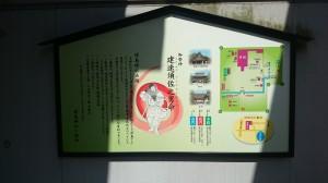 参宮橋 津島神社 (2)