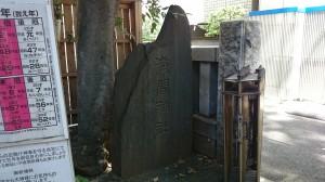 稲荷鬼王神社 浅間神社 (2)