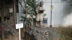 花園神社 芸能浅間神社 (5)