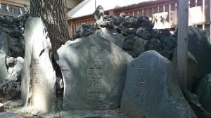 稲荷鬼王神社 浅間神社 (4)
