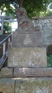 西向天神社 参道側狛犬 (2)