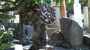 稲荷鬼王神社 水鉢 (4)