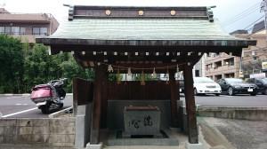 神道大教院 手水舎