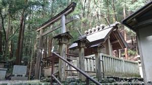 皇大神宮(伊勢神宮・内宮) 合格神社