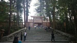 皇大神宮(伊勢神宮・内宮)