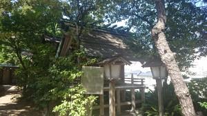 四谷須賀神社 祖霊社
