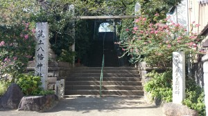 筑土八幡神社 社号碑