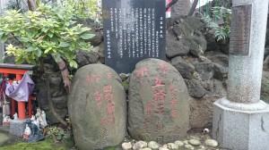 讃岐・小白稲荷神社 力石