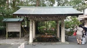 猿田彦神社 手水舎