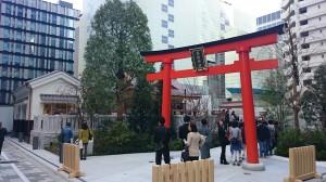 福徳神社 社頭風景