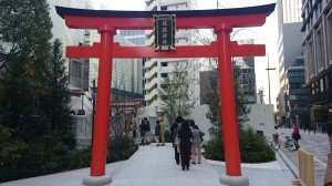 福徳神社 鳥居