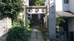 牛天神北野神社 社号標