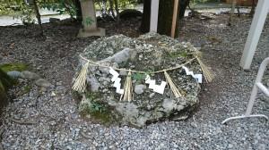 猿田彦神社 さざれ石