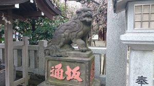 牛天神北野神社 狛犬 (1)