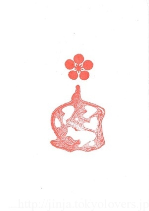 牛天神北野神社 挟み紙