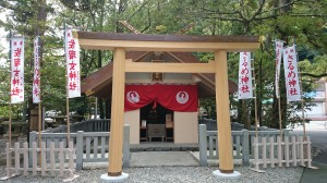 猿田彦神社 佐瑠女神社
