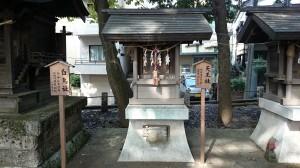 永福稲荷神社 天王社