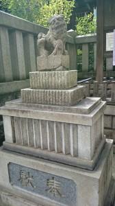 鐵砲洲稲荷神社 社頭狛犬 (1)