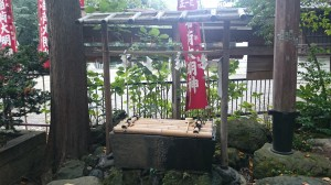 水稲荷神社 戸塚稲荷水盤