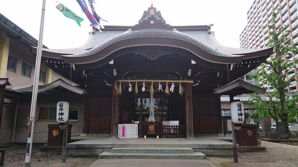 磐井神社   神社と御朱印