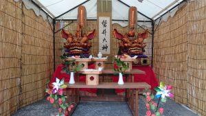 磐井神社 獅子頭