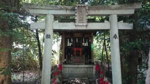 下高井戸浜田山八幡神社 稲荷社