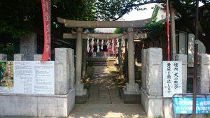 藤神稲荷神社 社頭