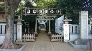 神明氷川神社 社号標