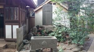 馬橋稲荷神社 合社碑