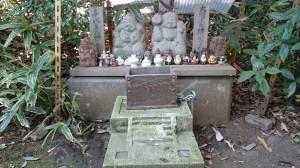 下高井戸浜田山八幡神社 大国主神・事代主神