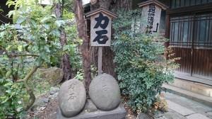 鐵砲洲稲荷神社 力石