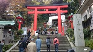 江島神社 朱の鳥居・瑞心門
