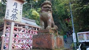 江島神社 狛犬 阿