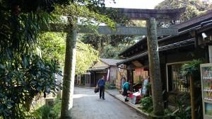 江島神社 奥津宮鳥居