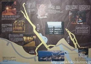 江の島岩屋パンフレット (2)