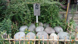 鷺宮八幡神社 力石