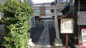 大森鷲神社 西参道