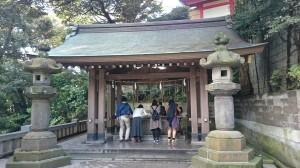江島神社 手水舎