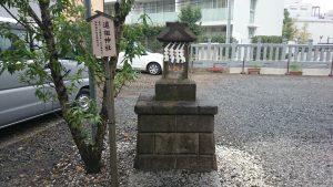 高田氷川神社 道祖神社