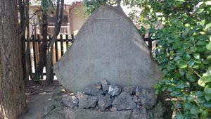 六郷神社 石碑群 (2)