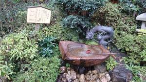 江島神社 中津宮 水琴窟